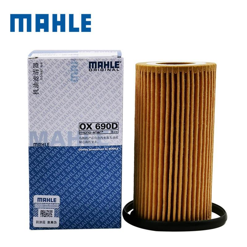 MAHLE 马勒 OX690D 机油滤清器 适配奥迪/大众车型  券后11.2元