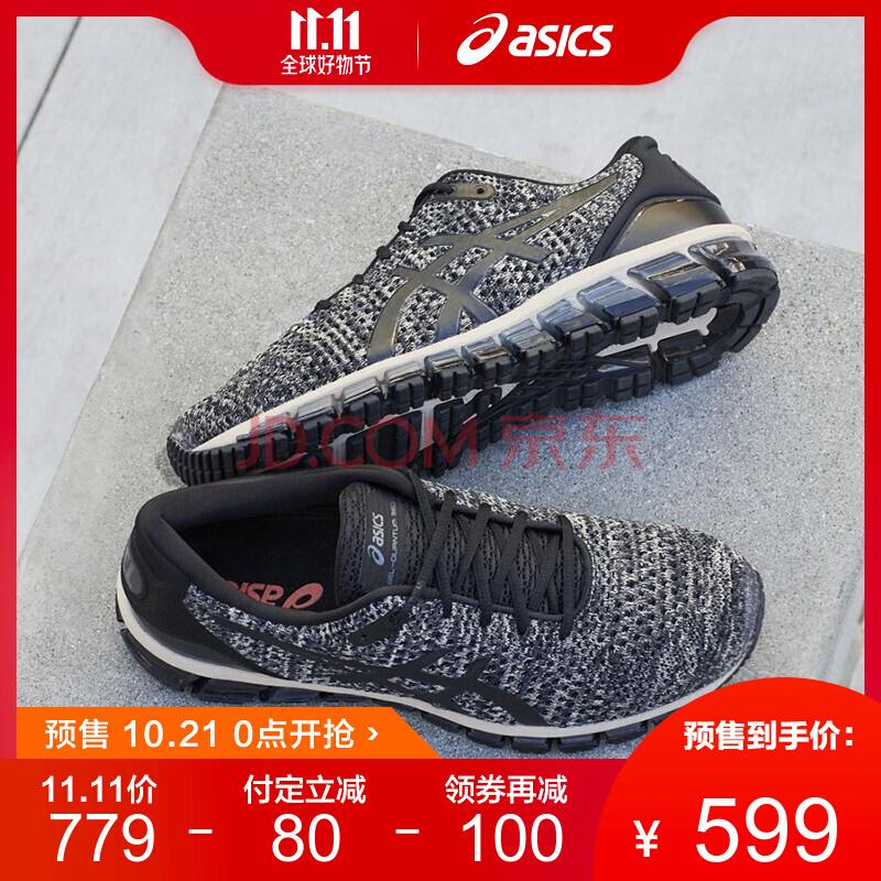 21日0点、双11预售: ASICS 亚瑟士 GEL-QUANTUM 360 KNIT 2 T840N 男款减震缓冲跑鞋 599元包邮