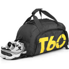 SCNDEWMY 多功能健身包 双肩包 带鞋仓  券后46.8元