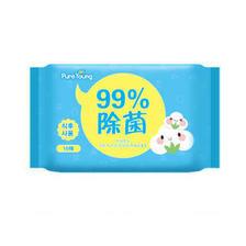 飘漾(PureYoung) 婴幼儿湿巾 10片 *3件 3.8元(合1.27元/件)