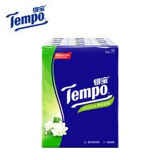 Tempo得宝迷你手帕纸茉莉花纸巾原浆餐巾纸有香香味便携装 36小包 29.9元