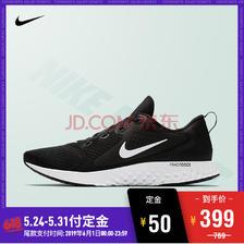 NIKE 耐克 LEGEND REACT 男子跑步鞋 399元包邮(50元定金)
