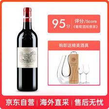 列级庄 拉菲酒庄 大拉菲 法国原瓶进口红酒 750ml 拉菲古堡 2014年 5368元