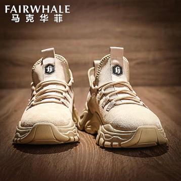 149元包邮!Mark Fairwhale 马克华菲 皮面透气 男士时尚老爹鞋 需用150元优惠券