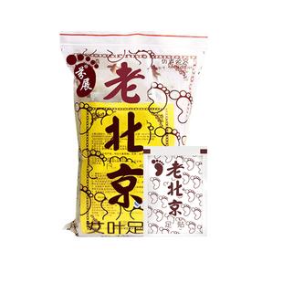 芬展 正品老北京足贴50贴 ¥10