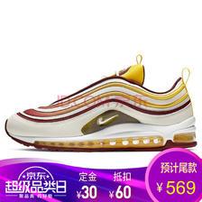 NIKE 耐克 AIR MAX 97 UL '17 男子运动鞋 599元包邮(30元定金)