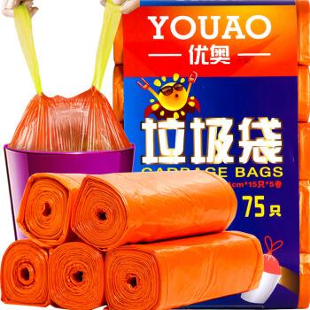 运费券收割机: 优奥 ULDCS0H75 自动收口垃圾袋 55c 5.33元