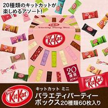 JP¥2484日元!日本限定版:KitKat奇巧巧克力 20種類 60枚/盒 须转运(约合161元