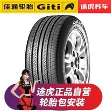 Giti 佳通 Comfort 228 195/55R16 91H 汽车轮胎 179元