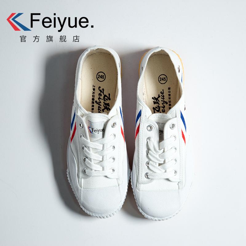 FEI YUE 飞跃 少林魂升级款帆布鞋 49元