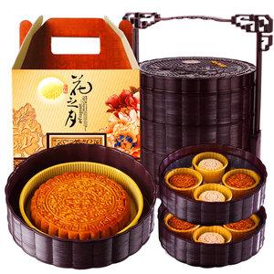中秋节月饼提篮式多层礼盒 39元包邮