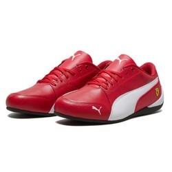 22日10点: PUMA 彪马 法拉利赛车系列 Drift 305998 男子赛车鞋 199元包邮(需用券)