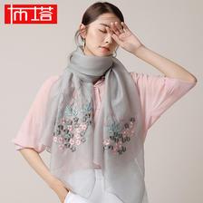 布塔 刺绣真丝羊毛围巾披肩 券后¥99