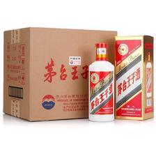 MOUTAI 茅台 王子酒 53度 酱香型白酒 500ml*6瓶 650元包邮(下单立减)
