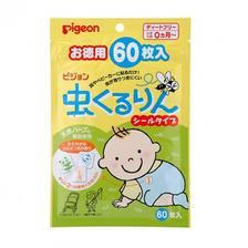 有宝家庭必备!Pigeon 贝亲 婴幼儿驱虫贴 60枚 日淘 3.8折 JPY¥406(¥21)