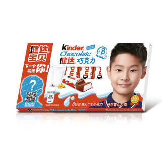 Kinder健达儿童牛奶夹心巧克力8条装100g 12.9元