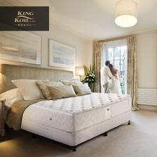 美国金可儿(Kingkoil)乳胶床垫 威斯汀酒店套房款 护边设计繁星A (1800*2000) 5819