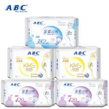 正品ABC棉柔卫生巾日夜组合套装 券后36.9元
