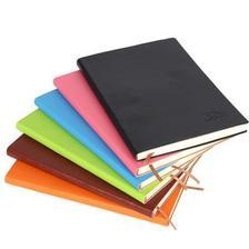 上汇 皮面笔记本 25K/100张 多色可选 3.9元包邮(需用券) ¥4