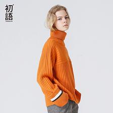 ¥67.5 初语 女款粗毛线毛衣