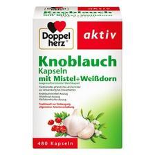 德国双心 增强免疫力精软胶囊480粒 券后¥29