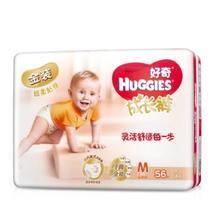 ¥56 好奇 金装 婴儿成长裤 M56片