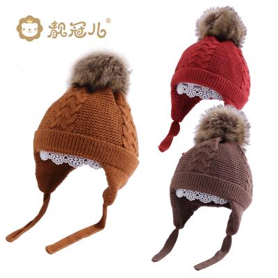 靓冠儿男女宝宝毛线帽冬季加厚套头护耳帽子 券后13元
