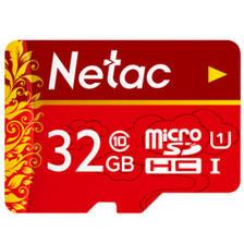 Netac 朗科 32GB Class10 TF内存卡 中国红 20.9元