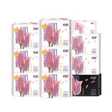 天猫超市 怡丽 棉柔卫生巾 共54片 19.9元包邮
