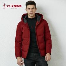 ¥273.6 才子(TRiES)男士羽绒服 才子男装2019冬季新款羽绒服青年时尚袖标贴标