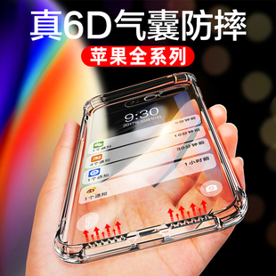PINXUAN 品炫 iPhone系列 手机壳 1.8元包邮(需用券) ¥2