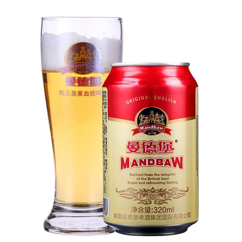 ¥29.9 Mandbaw 曼德堡啤酒 小红罐 320ml*24听