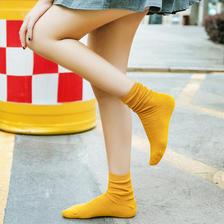 永将 韩版学院风堆堆袜6双装 券后¥14.9