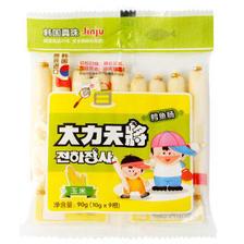 韩国进口 真珠 鳕鱼肠火腿肠 大力天将 玉米味儿童鳕鱼肠 90g(10g*9根入) *11件