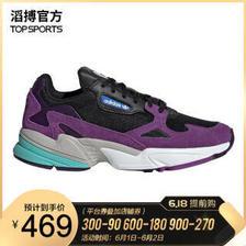 1日0点:阿迪达斯(adidas) Falcon 女子运动休闲鞋 379元包邮(用券)