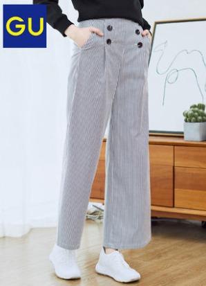 GU 极优 315127 女士条纹阔腿裤 79元