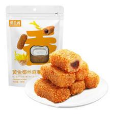 俏香阁 饼干蛋糕 休闲零食 红豆味黄金椰丝麻薯180g/袋 *11件 87.8元(合7.98元/