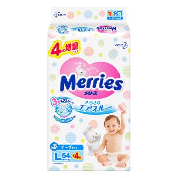 22点开始: kao 花王 Merries 妙而舒 婴儿纸尿裤 L号 395元包邮