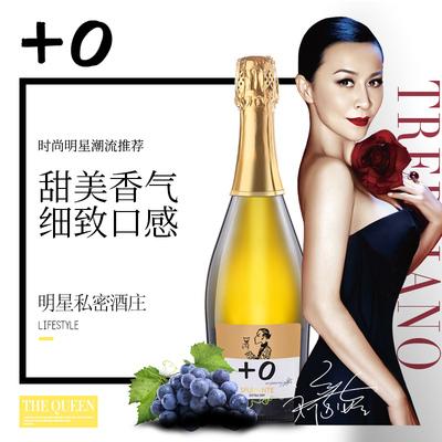 +0 刘嘉玲红酒 意大利莫斯卡托气起泡酒 750mL 78元包邮包税