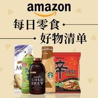 Perrier天然气泡矿泉水一瓶仅$0.52 Amazon每日零食好物清单:伊藤园原味绿茶
