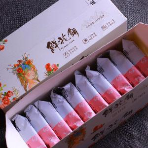 七彩之谜 正宗云南特产 玫瑰鲜花饼 30g*10枚*2盒 19.9元包邮 需拍2件