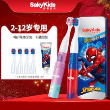 舒客舒克儿童电动牙刷3-6-12岁小孩宝宝柔细软毛超声波迪士尼套装  券后19.8