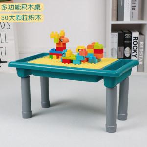 儿童积木桌 小拼装桌 29元包邮 平常49元