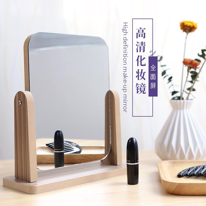清仓高清木质镜子台式大号化妆镜简约家用桌面梳妆镜学生书桌男女 14.9元