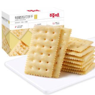 百草味 海盐香葱味梳打办公室代餐 轻脆苏打饼干240gx2盒 *7件 149.3元(合21.33元/件)