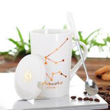 十二星座陶瓷杯马克杯420ml 19.9元