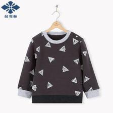俞兆林(YUZHAOLIN) 加绒加厚款 儿童卫衣 *2件 64元(需用券,合32元/件)