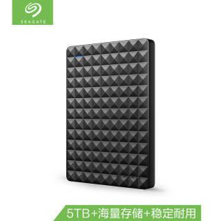 希捷(SEAGATE) 睿翼系列 2.5英寸 USB3.0 移动硬盘 5TB 879元