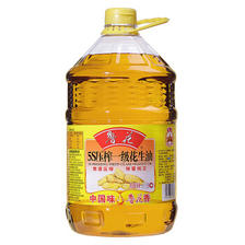 luhua 鲁花 5S 压榨一级 花生油 5.7L +凑单品 114.1元 ¥135