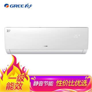 格力(GREE)正1.5匹 一级能效 变频冷暖 品悦wifi 3199元